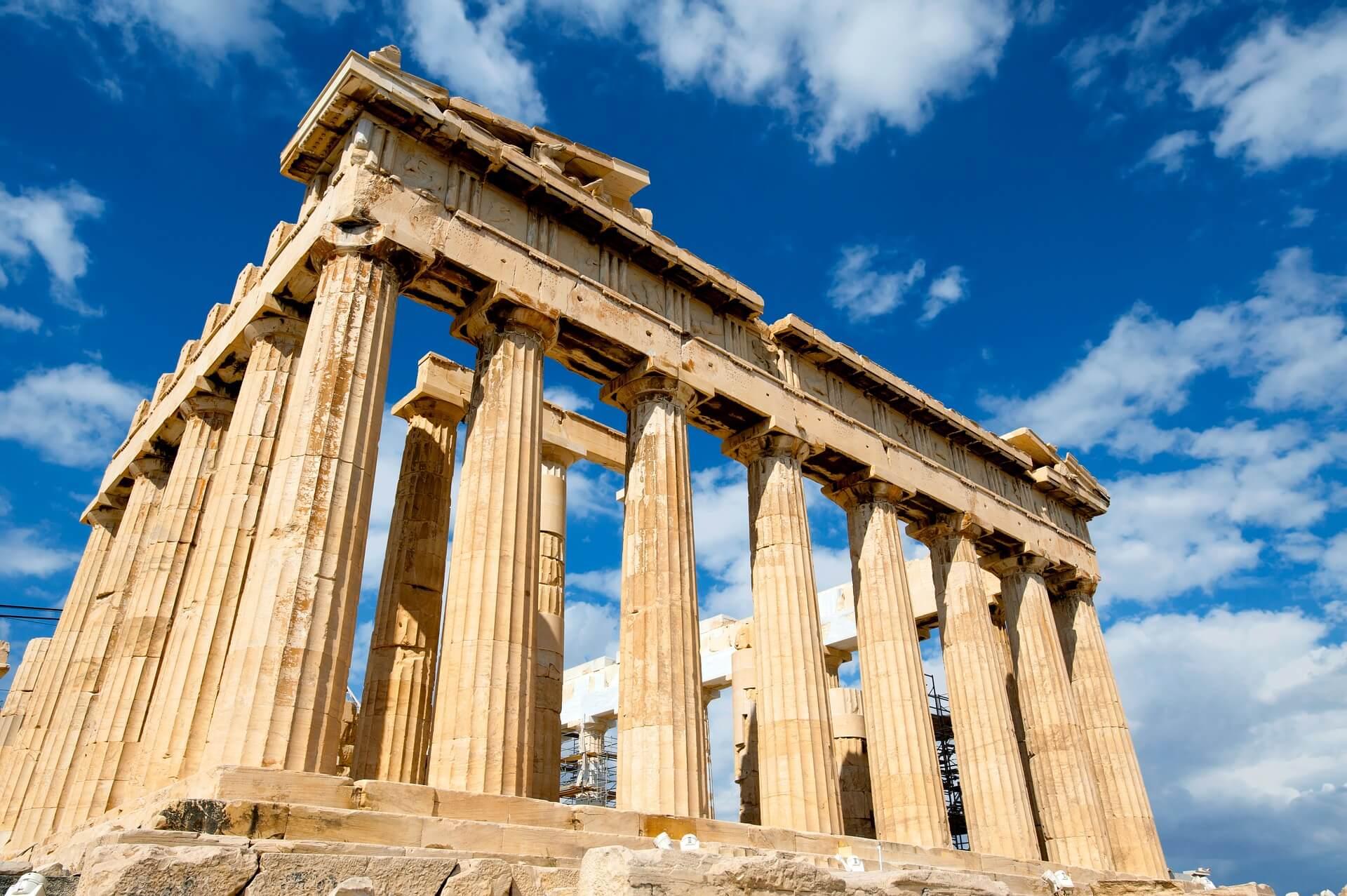 להשקיע באתונה